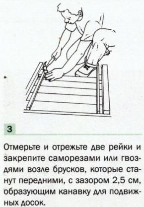 Изготовление компостного ящика-3