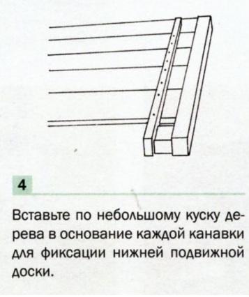 Изготовление компостного ящика-4