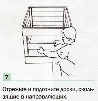 Изготовление компостного ящика-7