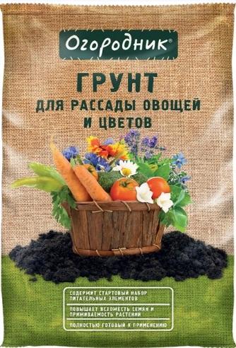 Упаковка грунта Огородник
