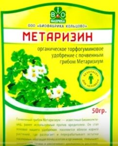 Метаризин от вредителей