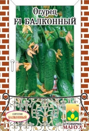 Огурец Балконный